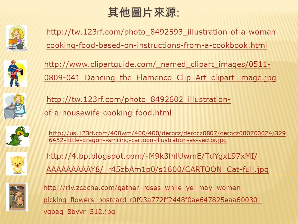 cooking-food-based-on-instructions-from-a-cookbook.html _Dancing_the_Flamenco_Clip_Art_clipart_image.jpg   of-a-housewife-cooking-food.html little-dragon--smiling-cartoon-illustration-as-vector.jpg 其他圖片來源 :   AAAAAAAAAY8/_r45zbAm1p0/s1600/CARTOON_Cat-full.jpg   picking_flowers_postcard-r0f93a772ff2448f0ae647825eaa60030_ vgbaq_8byvr_512.jpg