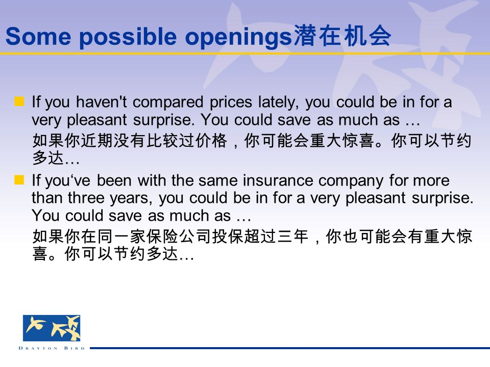 Some possible openings 潜在机会 If you haven t compared prices lately, you could be in for a very pleasant surprise.