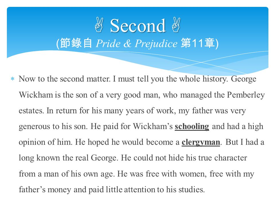  Second   Second  ( 節錄自 Pride & Prejudice 第 11 章 )  Now to the second matter.