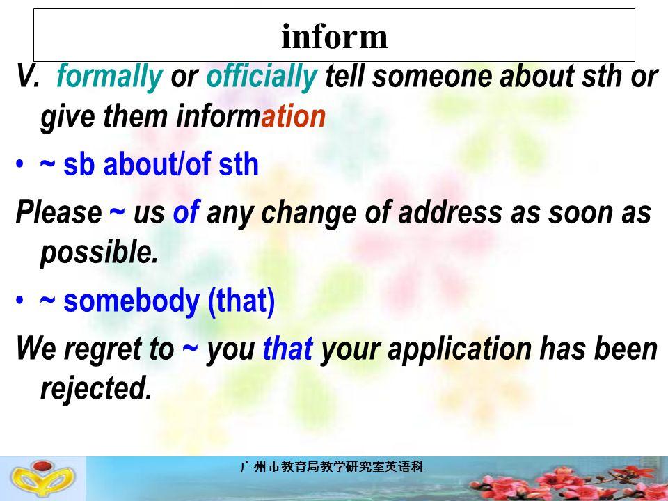 广州市教育局教学研究室英语科 inform V.