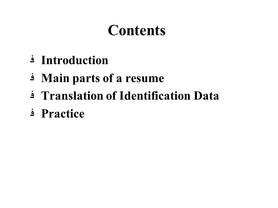 Contents ﻓIntroduction ﻓMain parts of a resume ﻓTranslation of Identification Data ﻓPractice