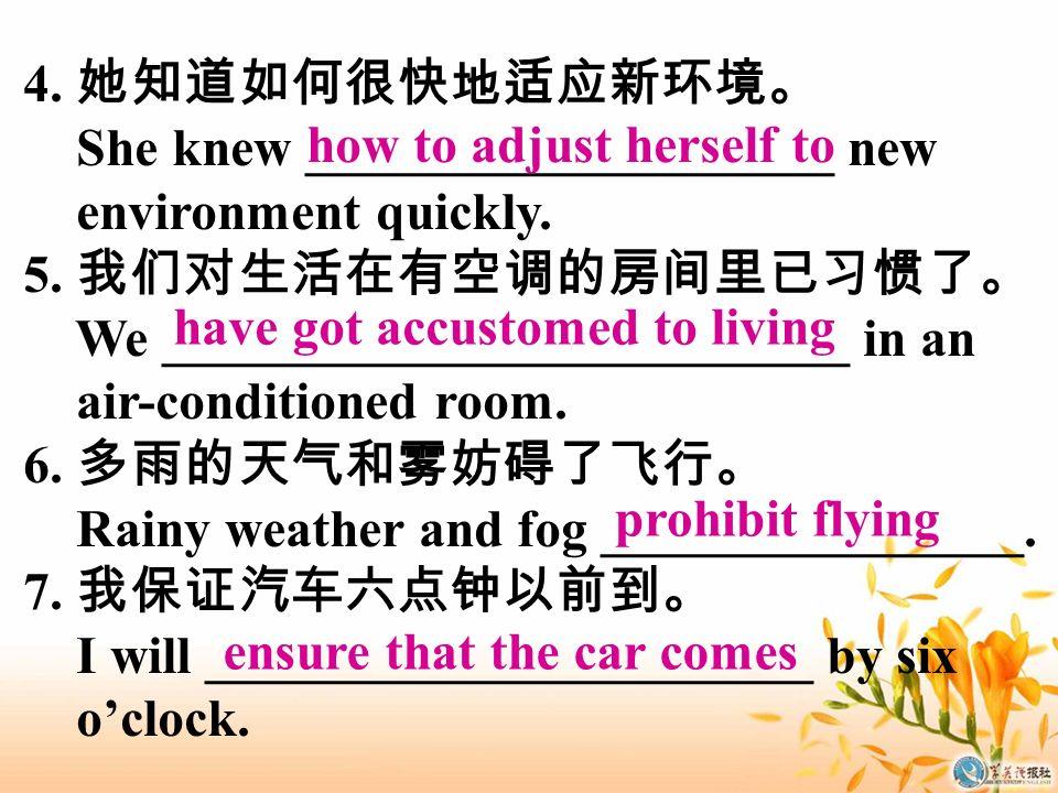 4. 她知道如何很快地适应新环境。 She knew ____________________ new environment quickly.
