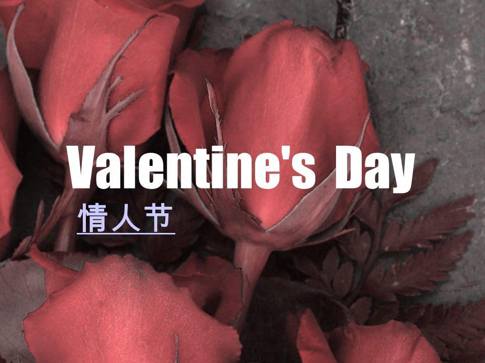 Valentine s Day 情人节