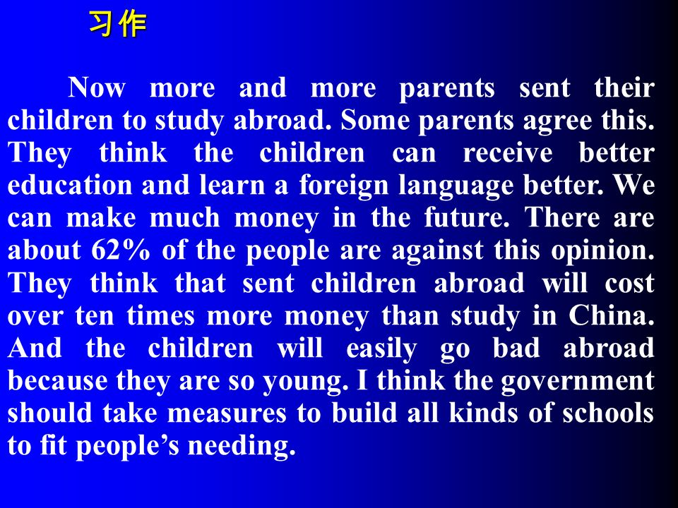 Now more and more parents sent their children to study abroad.
