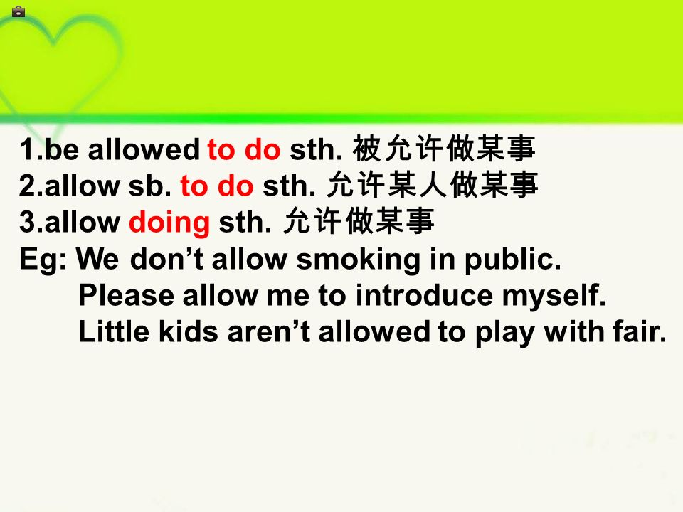 1.be allowed to do sth. 被允许做某事 2.allow sb. to do sth.