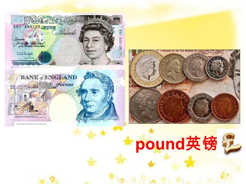 dollar 美元