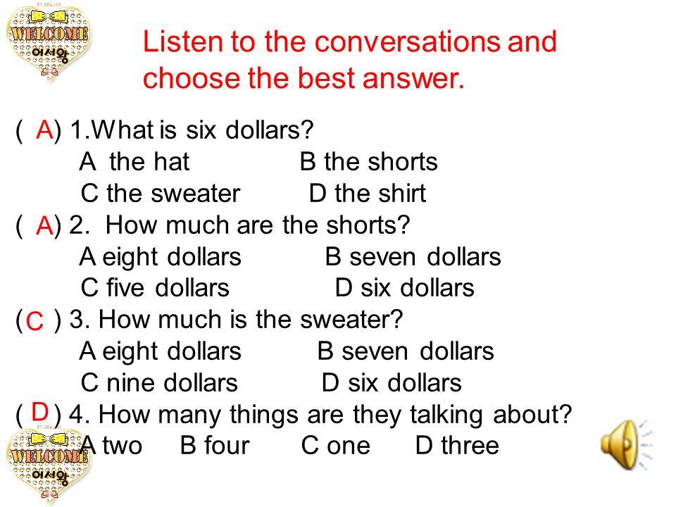 招聘第三步:听力考查 listening