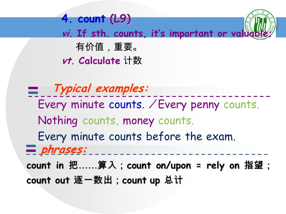 3. account for: ② be a proportion of sth.