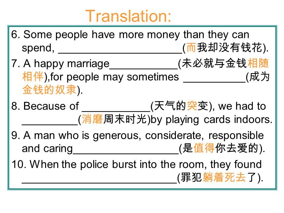 Translation: 1.