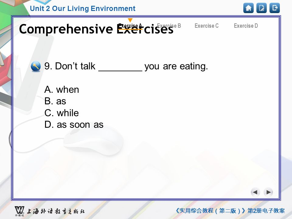 Unit 2 Our Living Environment 《实用综合教程(第二版)》第 2 册电子教案 Comprehensive Exercises A8 Comprehensive Exercises Exercise CExercise BExercise DExercise A 9.