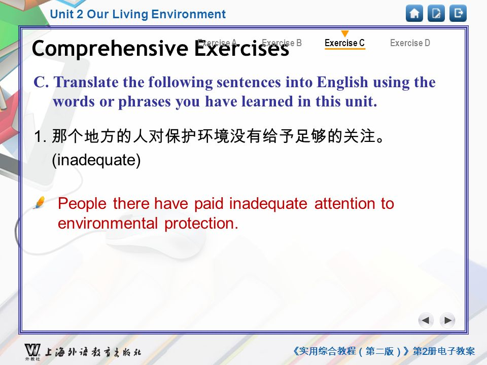 Unit 2 Our Living Environment 《实用综合教程(第二版)》第 2 册电子教案 Comprehensive Exercises C1 Comprehensive Exercises Exercise CExercise AExercise BExercise D C.