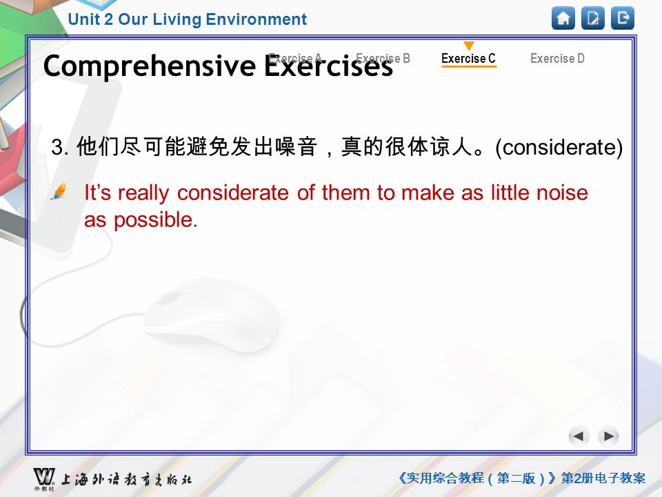 Unit 2 Our Living Environment 《实用综合教程(第二版)》第 2 册电子教案 Comprehensive Exercises C2 Comprehensive Exercises Exercise AExercise BExercise DExercise C 3.
