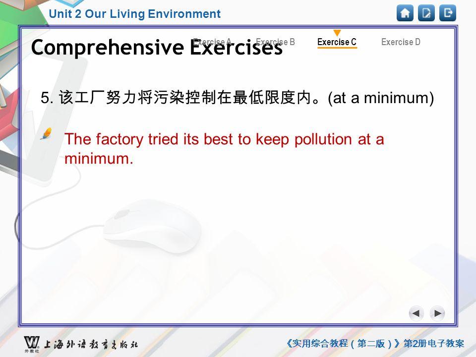 Unit 2 Our Living Environment 《实用综合教程(第二版)》第 2 册电子教案 Comprehensive Exercises C3 Comprehensive Exercises Exercise AExercise BExercise DExercise C 5.