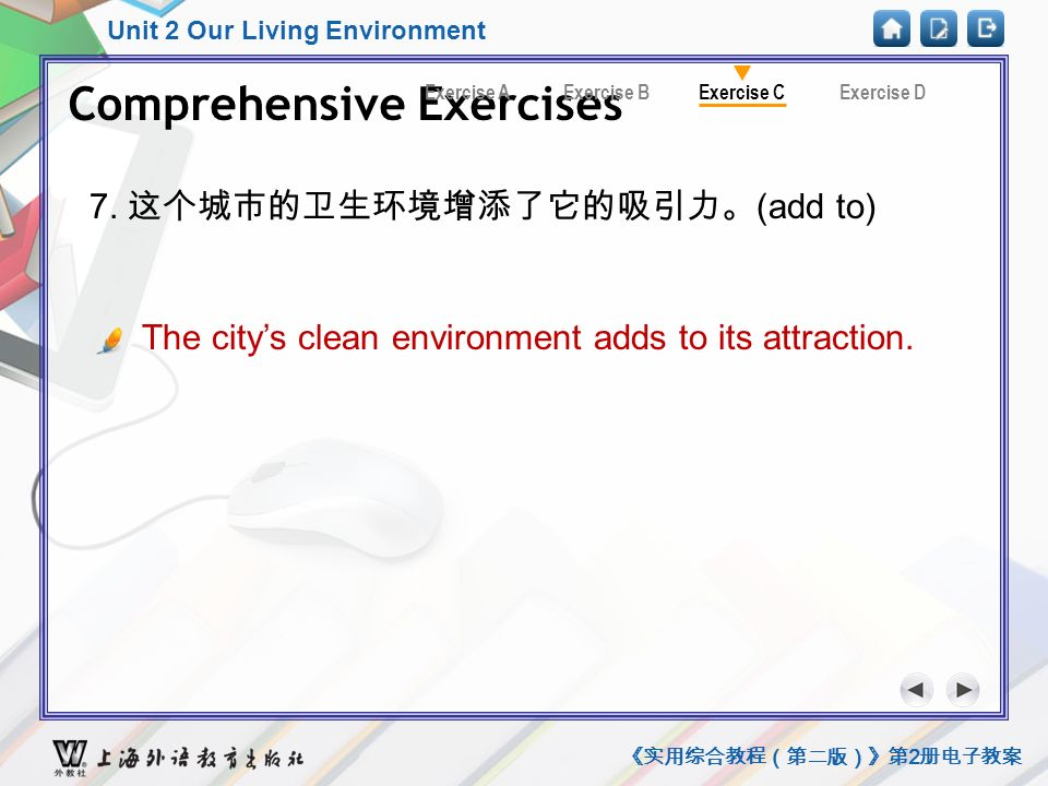 Unit 2 Our Living Environment 《实用综合教程(第二版)》第 2 册电子教案 Comprehensive Exercises C4 Comprehensive Exercises Exercise AExercise BExercise DExercise C 7.