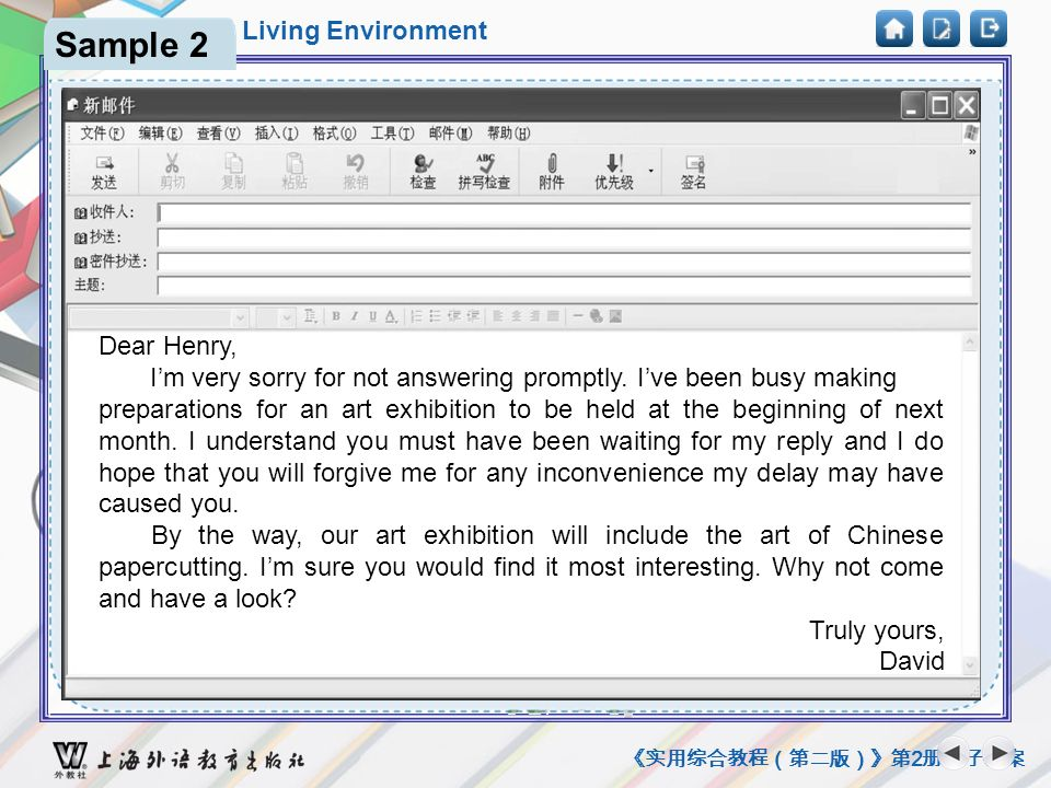 Unit 2 Our Living Environment 《实用综合教程(第二版)》第 2 册电子教案 Sample Dear Henry, I'm very sorry for not answering promptly.
