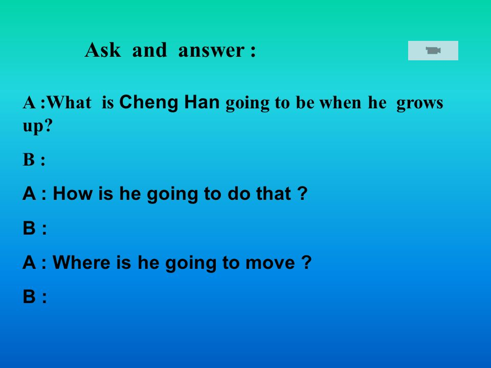 What are Cheng Han's plans for the future.