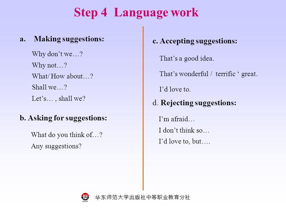 华东师范大学出版社中等职业教育分社 Step 4 Language work a.Making suggestions: b.