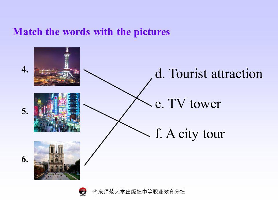 华东师范大学出版社中等职业教育分社 Match the words with the pictures 4.