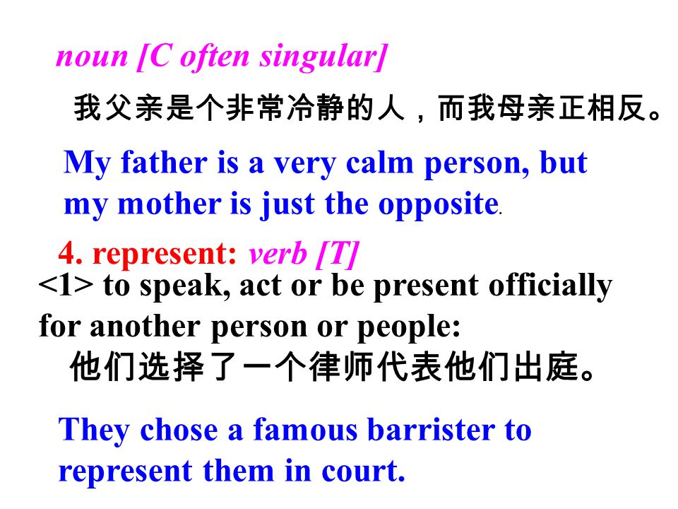 noun [C often singular] My father is a very calm person, but my mother is just the opposite.