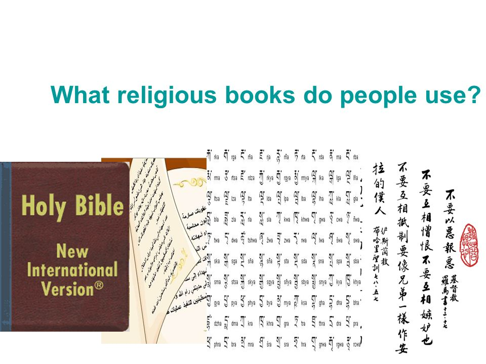 What religious books do people use