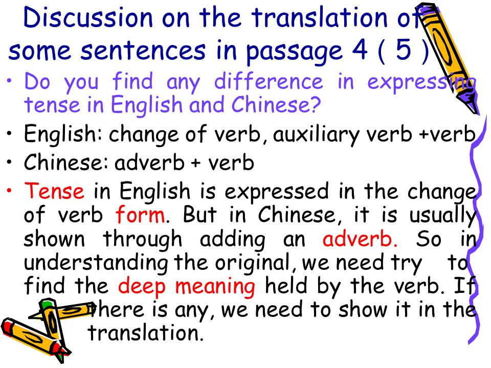 Discussion on the translation of some sentences in passage 4 ( 5 ) Do you find any difference in expressing tense in English and Chinese.
