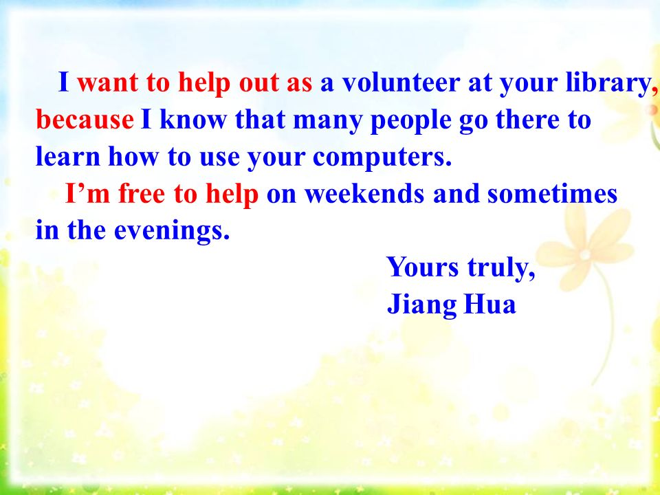 I want to help out as a volunteer at your library, because I know that many people go there to learn how to use your computers.