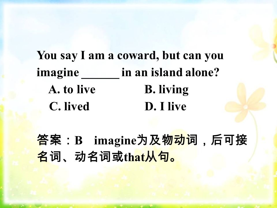 You say I am a coward, but can you imagine ______ in an island alone.