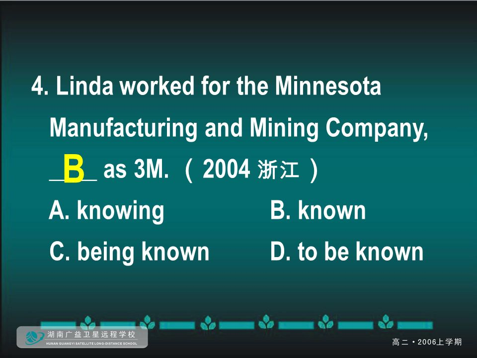 4. Linda worked for the Minnesota Manufacturing and Mining Company, ____ as 3M.