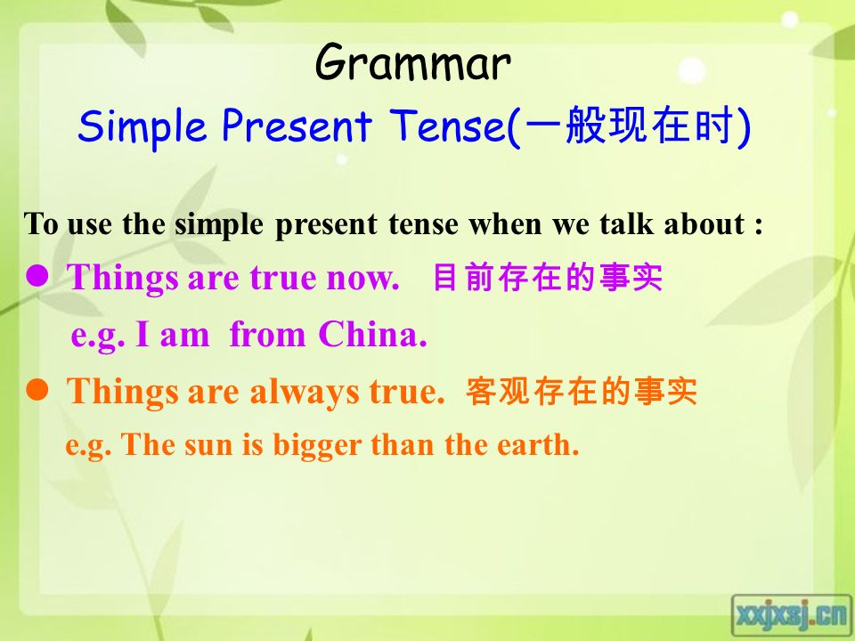 To use the simple present tense when we talk about : Things are true now.