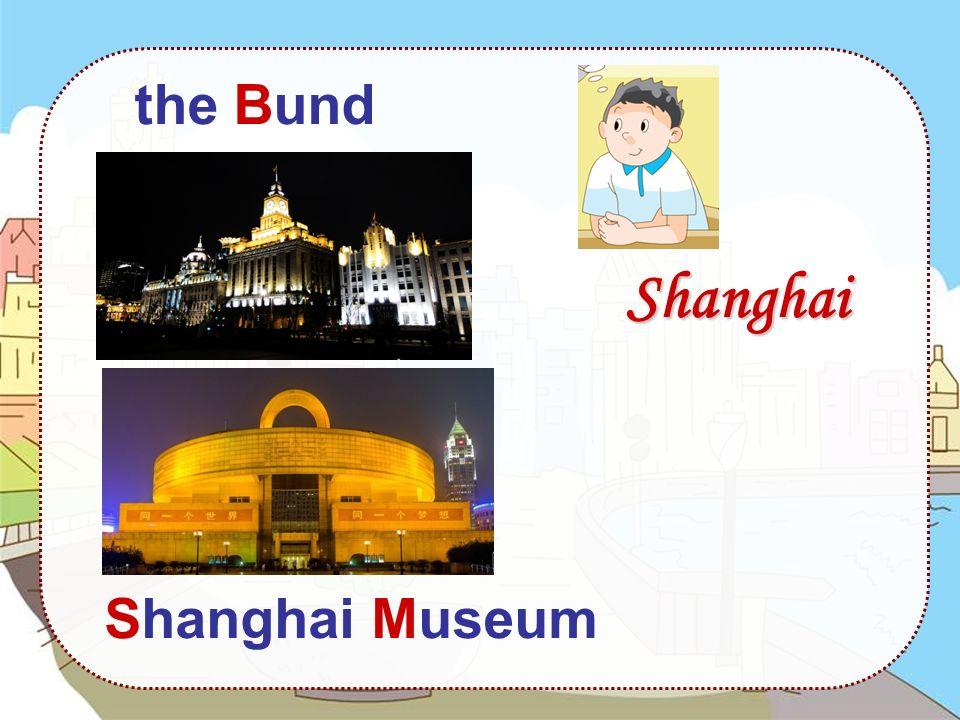 Shanghai the Bund Shanghai Museum