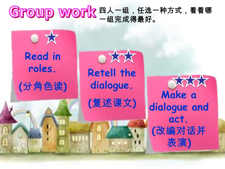 Read in roles. ( 分角色读 ) Make a dialogue and act.