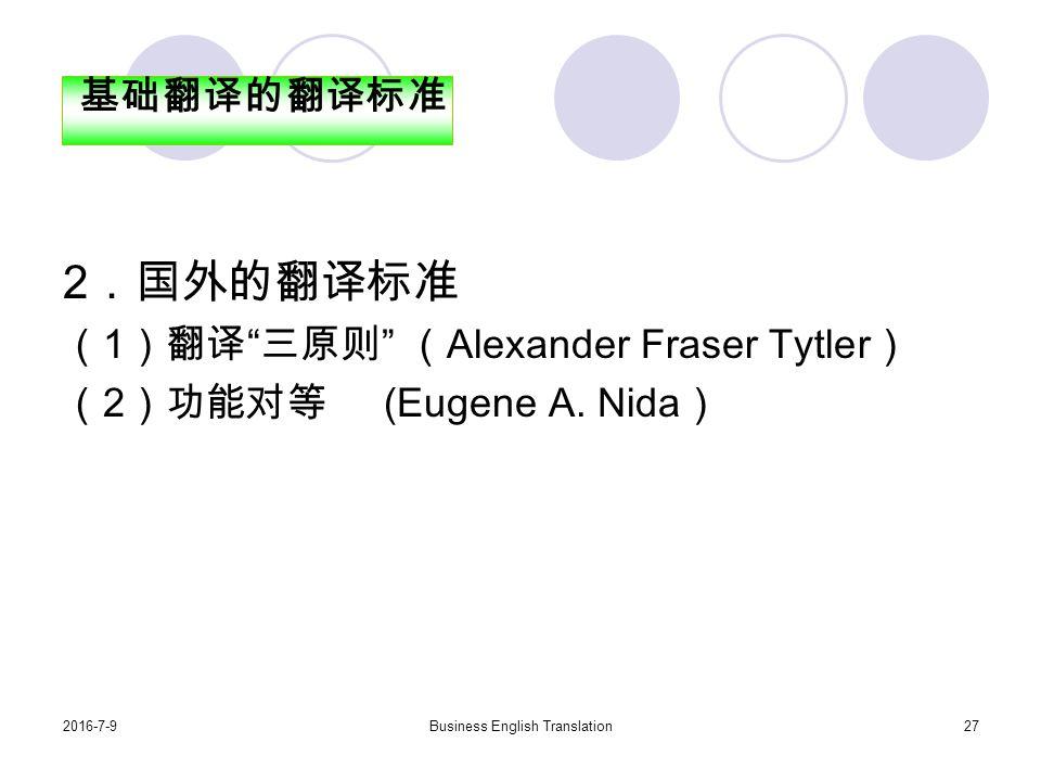 2016-7-9Business English Translation27 2 .国外的翻译标准 ( 1 )翻译 三原则 ( Alexander Fraser Tytler ) ( 2 )功能对等 (Eugene A.