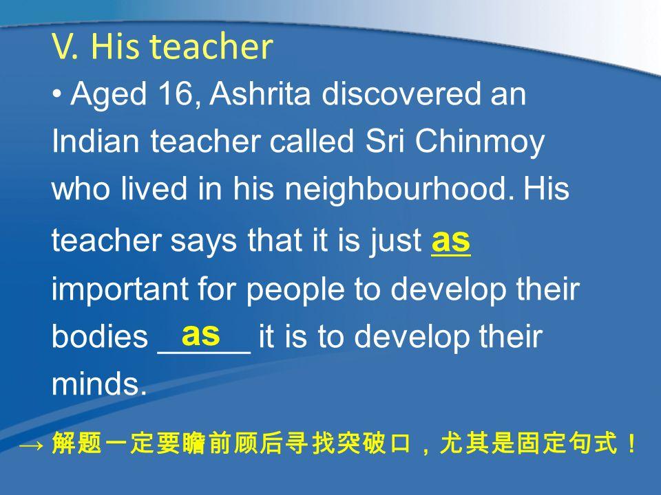 → 解题一定要瞻前顾后寻找突破口,尤其是固定句式! as V. His teacher