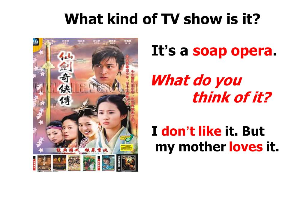 What kind of TV show is it. It ' s a game show. What do you think of it.