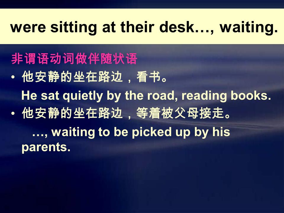 were sitting at their desk…, waiting.