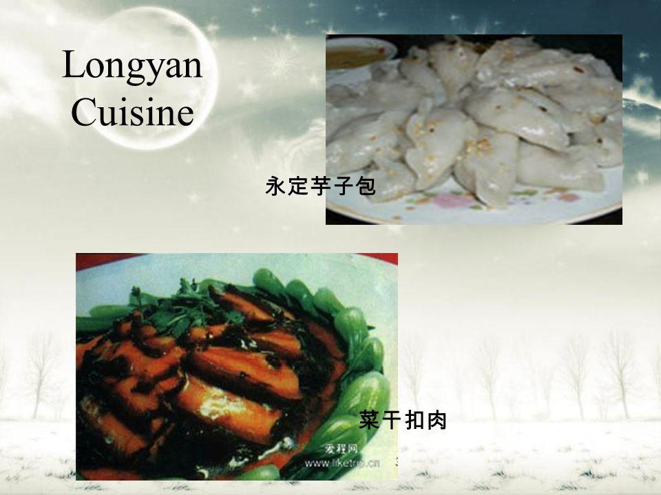 Longyan Cuisine 永定芋子包 菜干扣肉
