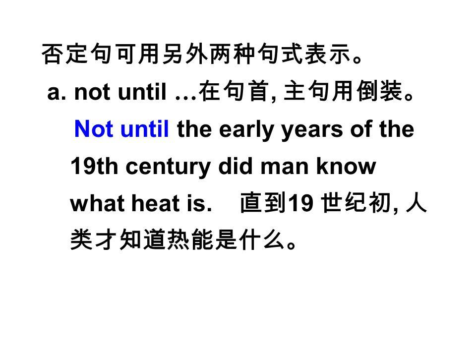 否定句可用另外两种句式表示。 a.