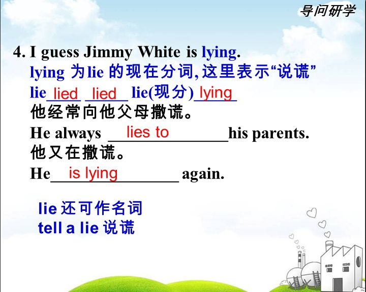 4. I guess Jimmy White is lying.