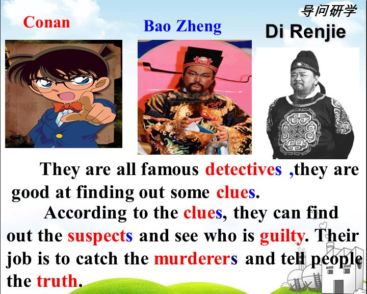 Conan Bao Zheng They are all famous detectives,they are good at finding out some clues.