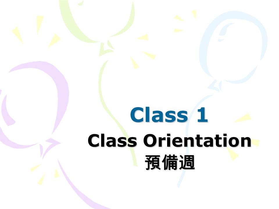 Class 1 Class Orientation 預備週