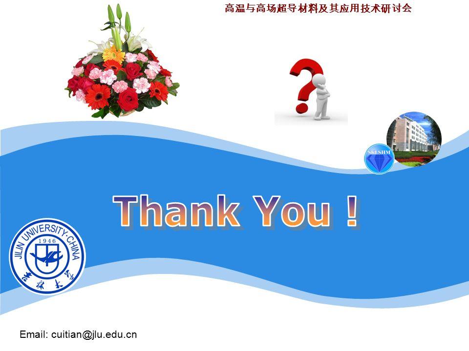 高温与高场超导材料及其应用技术研讨会 Email: cuitian@jlu.edu.cn