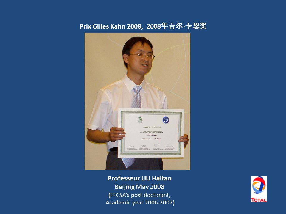 Prix Gilles Kahn 2008, 2008 年吉尔 ∙ 卡恩奖 Professeur LIU Haitao Beijing May 2008 (FFCSA's post-doctorant, Academic year 2006-2007)
