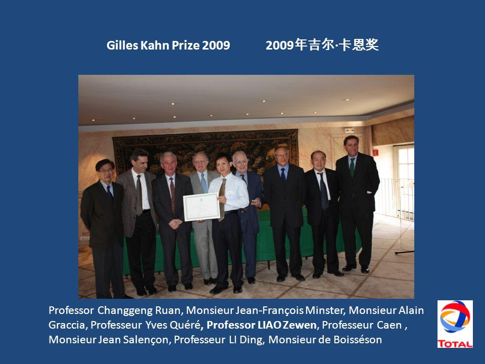 Gilles Kahn Prize 2009 2009 年吉尔 ∙ 卡恩奖 Professor Changgeng Ruan, Monsieur Jean-François Minster, Monsieur Alain Graccia, Professeur Yves Quéré, Professor LIAO Zewen, Professeur Caen, Monsieur Jean Salençon, Professeur LI Ding, Monsieur de Boisséson