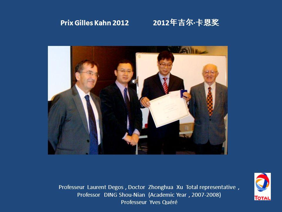 Prix Gilles Kahn 2012 2012 年吉尔 ∙ 卡恩奖 Professeur Laurent Degos, Doctor Zhonghua Xu Total representative, Professor DING Shou-Nian (Academic Year, 2007-2008) Professeur Yves Quéré