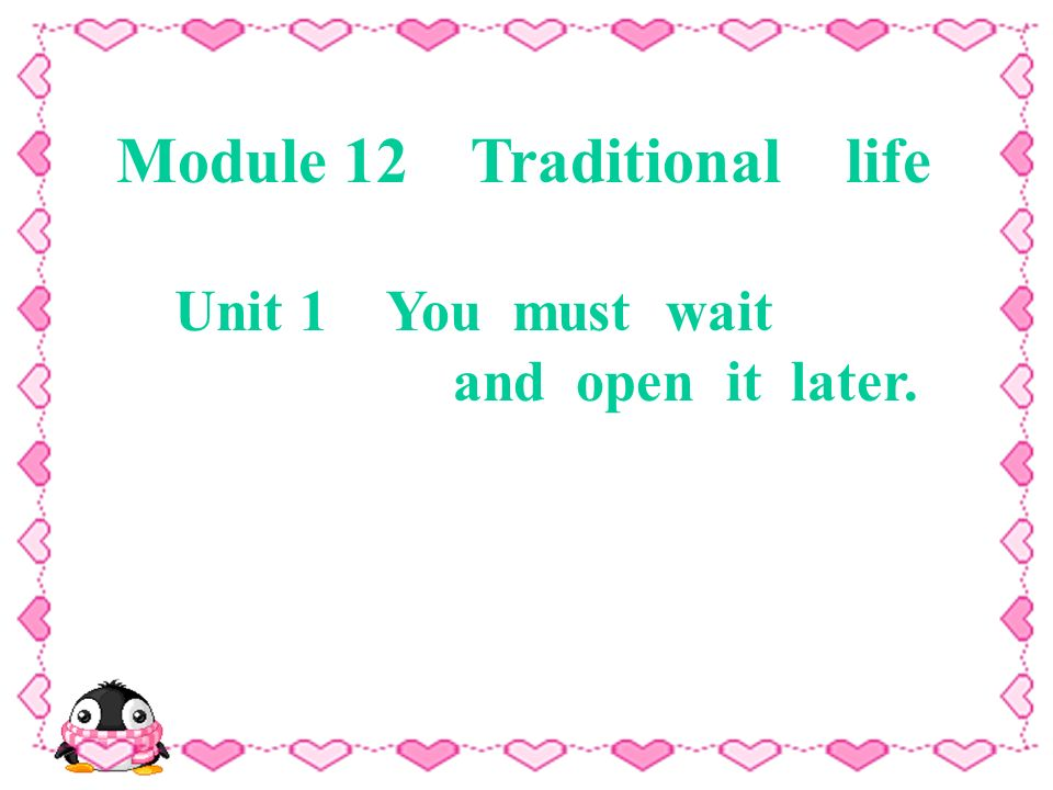 Module 12 Traditional life Unit 1 You must wait and open it later.