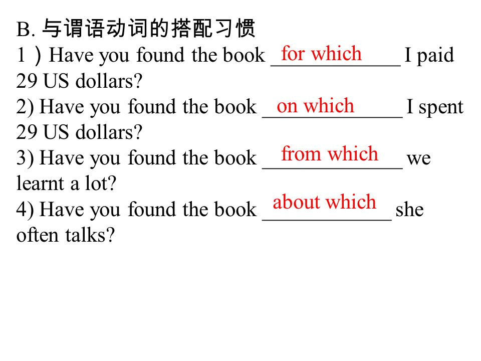 B. 与谓语动词的搭配习惯 1 ) Have you found the book ____________ I paid 29 US dollars.