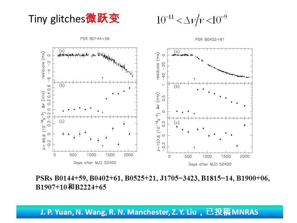 Tiny glitches 微跃变 PSRs B0144+59, B0402+61, B0525+21, J1705−3423, B1815−14, B1900+06, B1907+10 和 B2224+65 J.