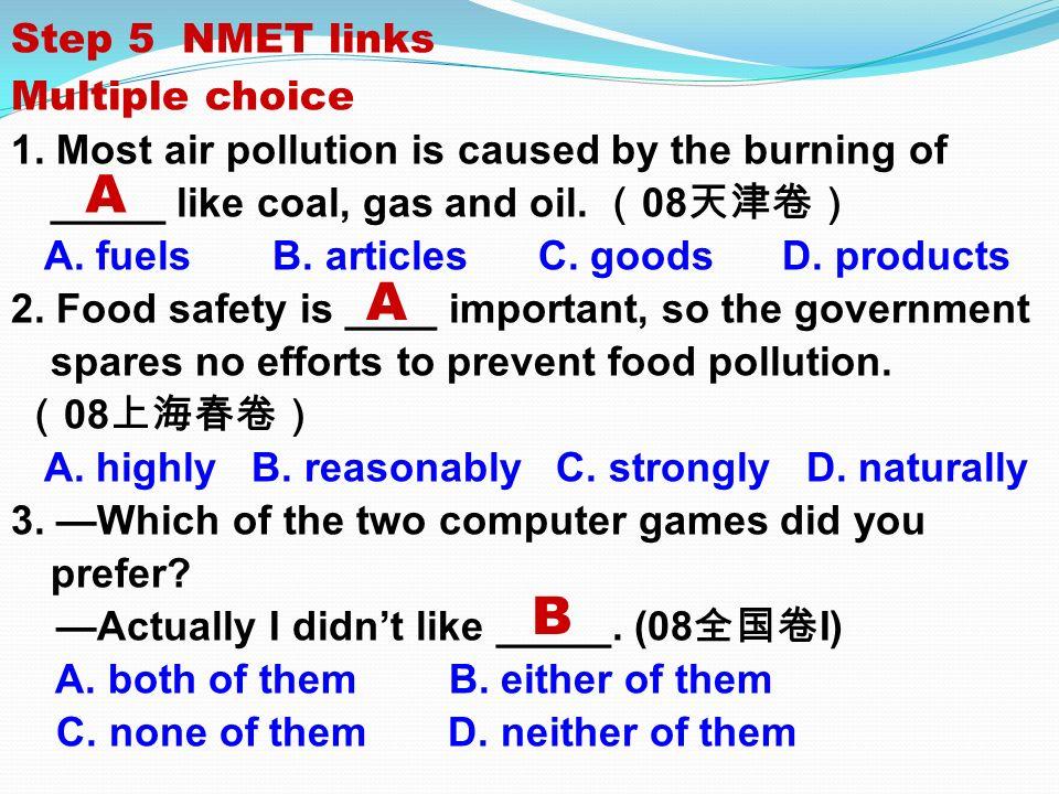 Step 5 NMET links Multiple choice 1.