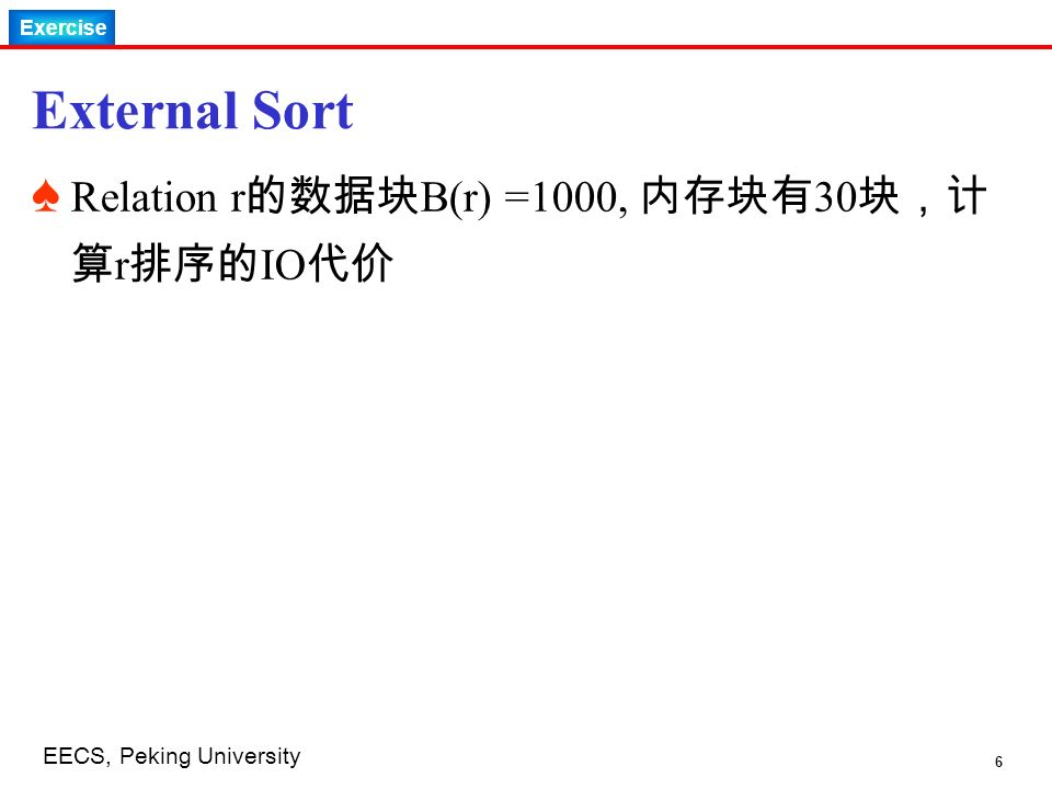 Exercise 6 EECS, Peking University External Sort ♠ Relation r 的数据块 B(r) =1000, 内存块有 30 块,计 算 r 排序的 IO 代价