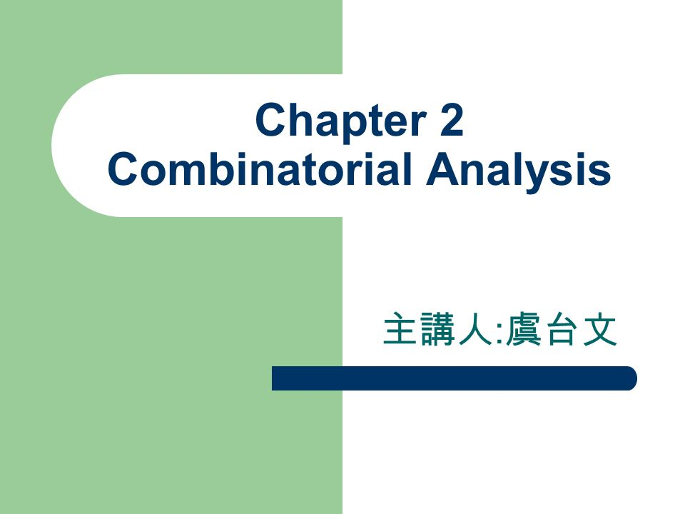 Chapter 2 Combinatorial Analysis 主講人 : 虞台文